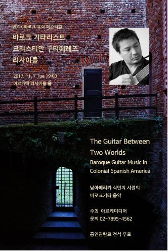 Poster Seoul